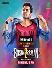 Businessman 2 2017 Hindi Dubbed Movie Online Download DTHRip Free