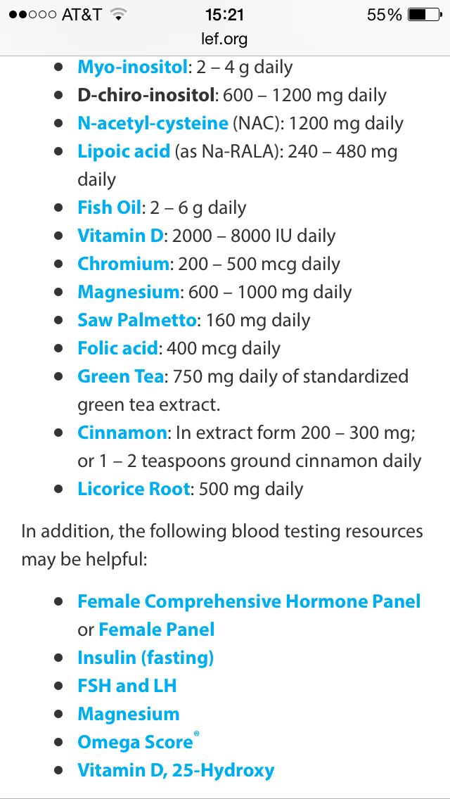 Suggestions for PCOS vitamins/supplements, and blood tests.