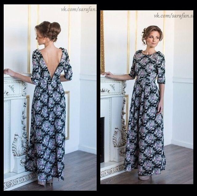 Нежное платье, цветочный принт. Ulyana Sergeenko