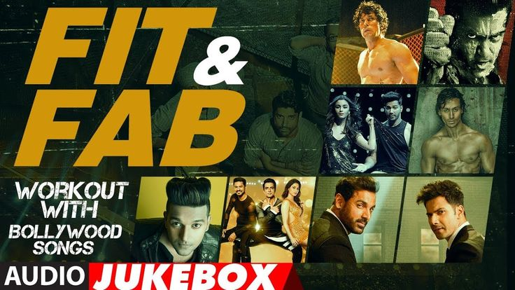 Fit & Fab - Workout With Bollywood Songs | Audio Jukebox | Gym Songs 201...