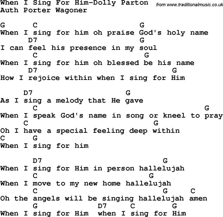 love quotes for him in spanish and english Love Quotes When I Sing For Him Dolly Parton Quote