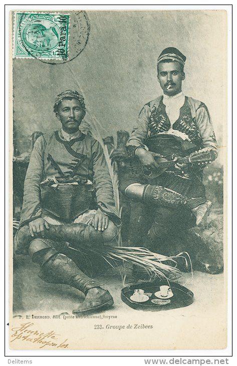 İzmir- zeybek / zeibek / ziebek, Zeybecks were irregular militia and guerrilla fighters living in the Aegean Region of the Ottoman Empire from late 17th to early 20th centuries, of Thracian origin.