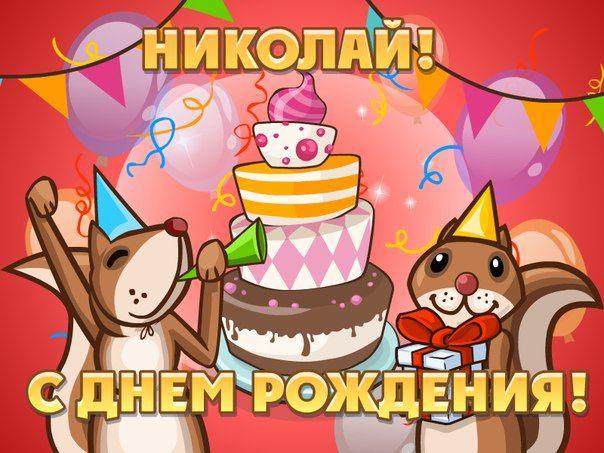 Красивое поздравление с днем рождения для любимого в прозе включает себя