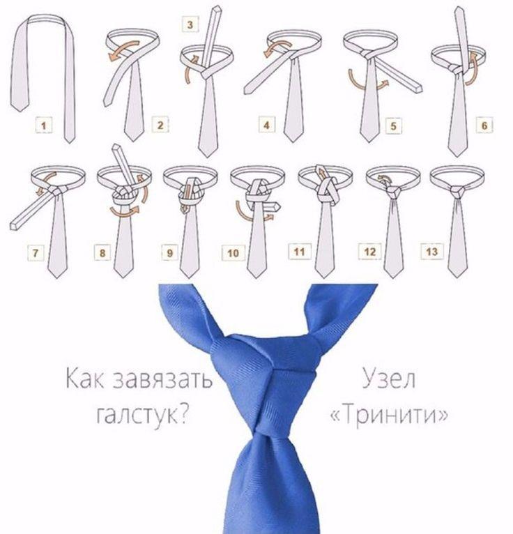 как завязать галстук пошагово фото простой узел они собраны