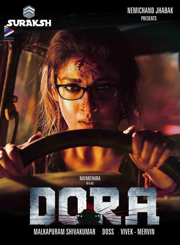 http://www.moviezcinema.com/2017/04/dora-2017-telugu-movie.html - Maa Abbayi (2017) Telugu Full Movie Watch Online