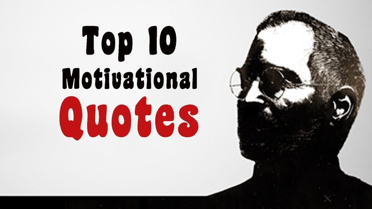 Read these amazing Ten Motivational Quotes about life