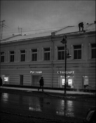 #photography #people #streetphotography #street #candid #candidphotography #blackandwhite #monochrome #nightphotography #night #nights #lowlight #city #moscow #streetlife #photo #photos