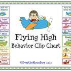 Fun, Aviation themed Behavior Clip Chart!