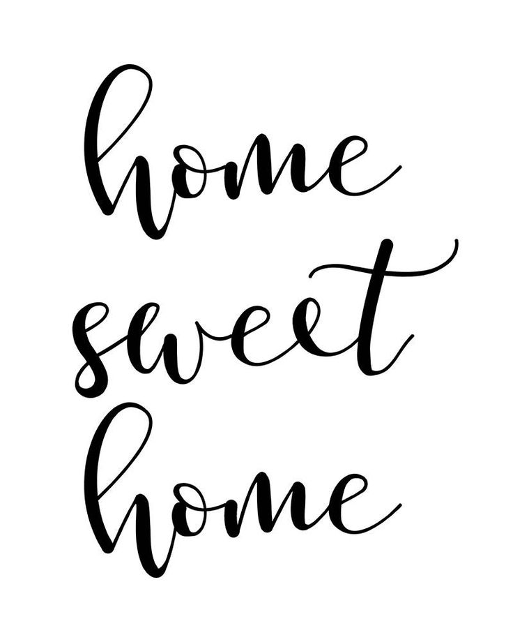 Home Sweet Home, Printable Wall Art, Home Quote, Home