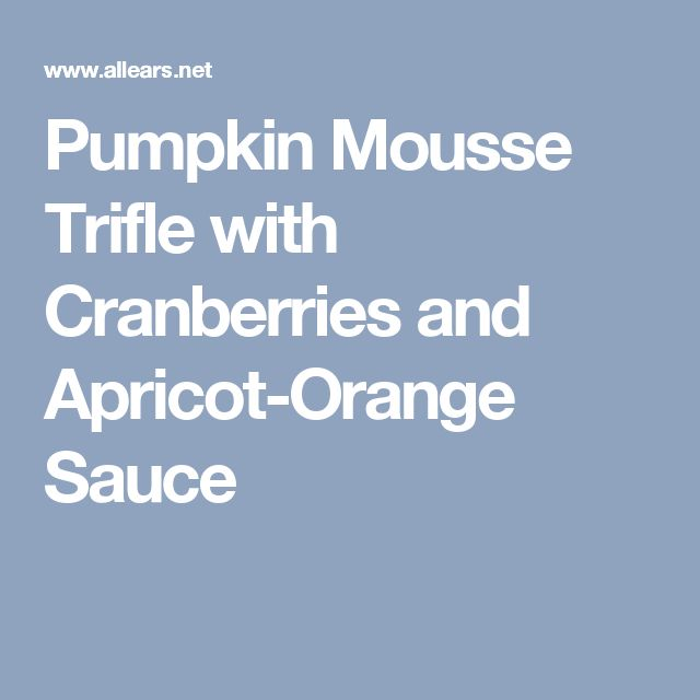 1000 idées sur le thème Pumpkin Mousse sur Pinterest | Mousse ...