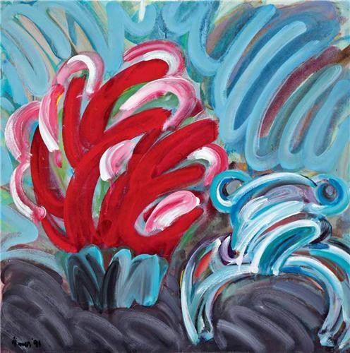 Afrika Çiçeği - Omer Uluc