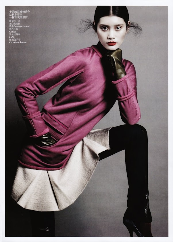 Ming Xi in Vogue China, August 2011: Ming Xi, Colors Combos, China August, Daniel Jackson, August 2011, Colour Blocks, Fashion Editorial, Vogue China, Eastern Beautiful