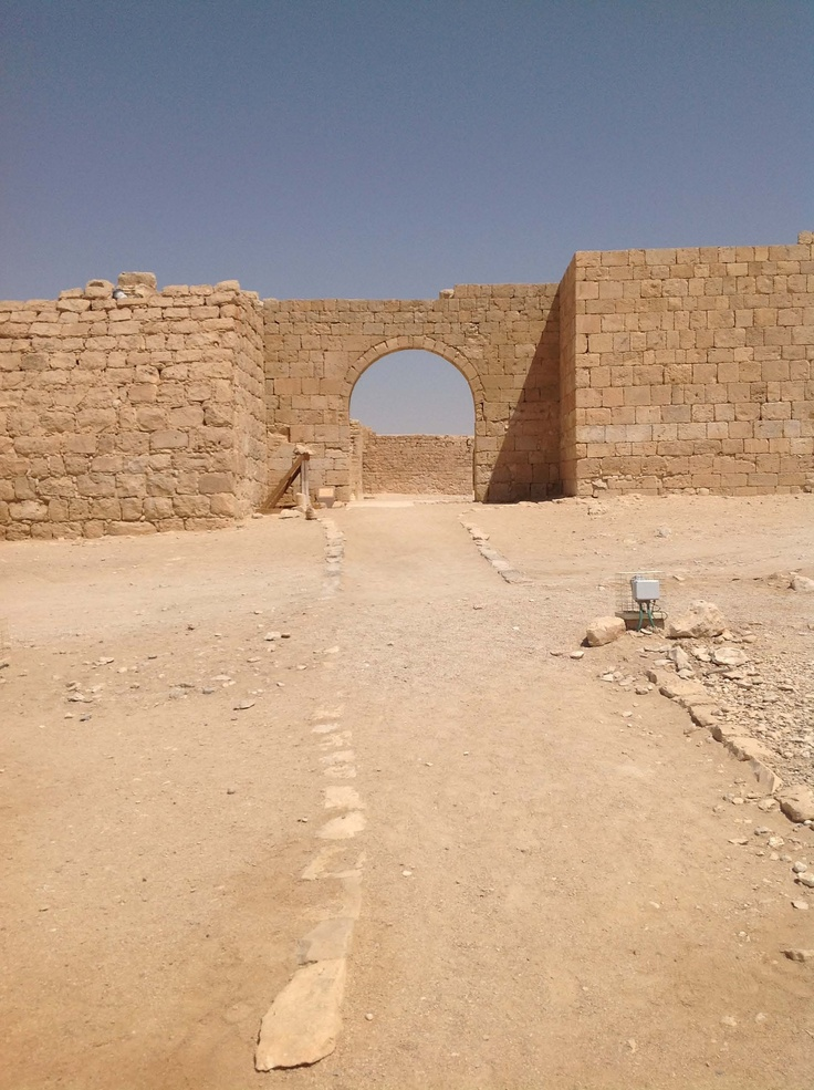 91. The Gate to the Fortress of Avdat