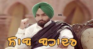 Saab Bahadar Full Movie Download 2017 Punjabi Watch Online HD
