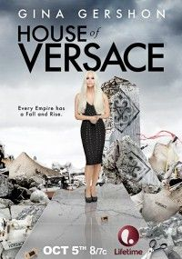 House of Versace (2013)