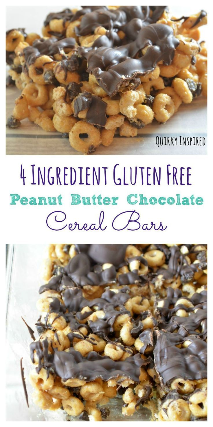These easy Gluten-Free Cheerios bars only have 4 ingredients. They're great for a quick breakfast or a snack on the go! GlutenFreeCheerios AD