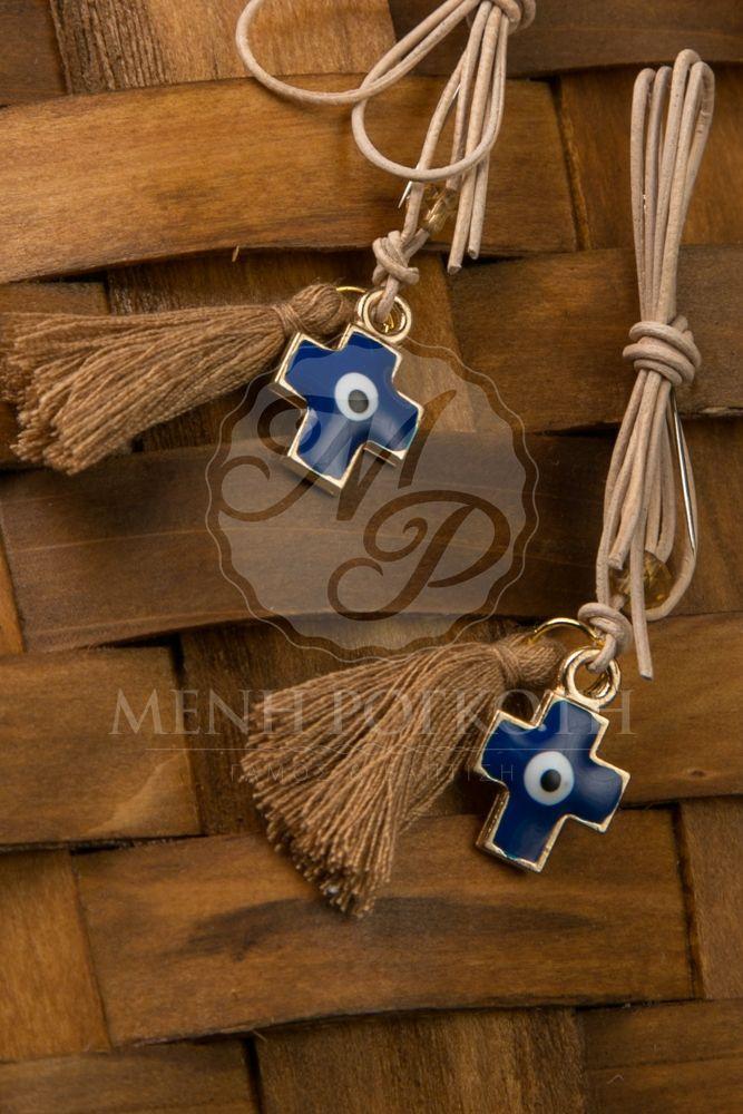 Μαρτυρικά βάπτισης κρεμαστό δερμάτινο σταυρό με σμάλτο και φουντίτσα. Unique witness pins, necklace from leather cord, cross with enamel and mati embellished with a tussel. #unique #witnesspins #martyrikabaptisis