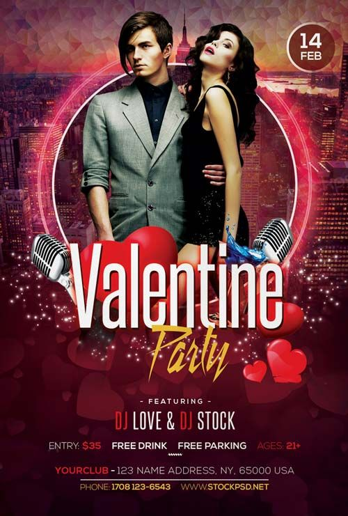Valentines party 2017 party free flyer template http valentines party 2017 party free flyer template httpfreepsdflyervalentines party 2017 party free flyer template enjoy downloading the va pronofoot35fo Images