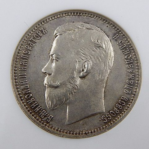 1909 Russia Rare Silver Rouble Graded By Ngc Ms 63 Rare – Gold Stream Boutique