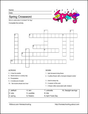 Free Printable Spring Related Activity Worksheets