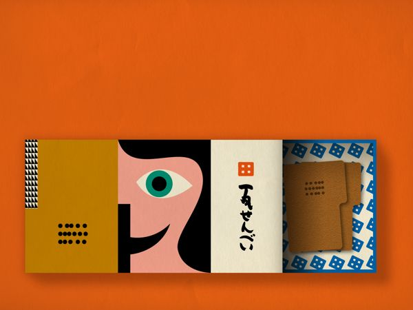 Japanese cookie packaging Kawara Senbei :: 瓦せんべい by anna kövecses, via Behance