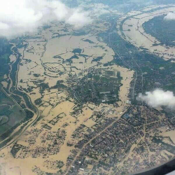 Floods in Serbia, May 2014