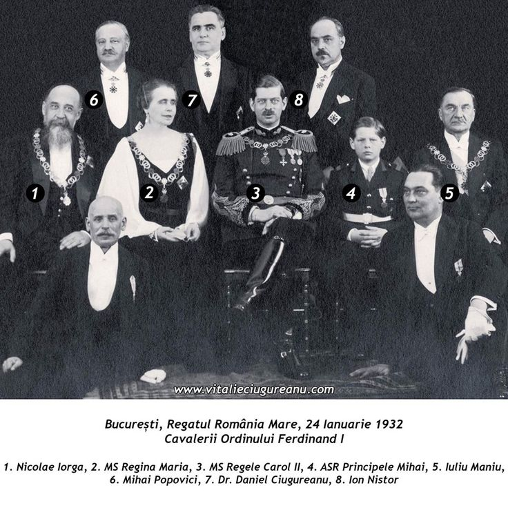 Queen Marie, King Carol II, and Prince (King) Michael of Romania with Members of the Order of Ferdinand I, Bucarest, 1932