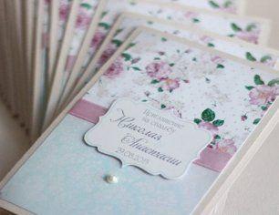 Милые детали делают приглашения особенно красивыми и изысканными