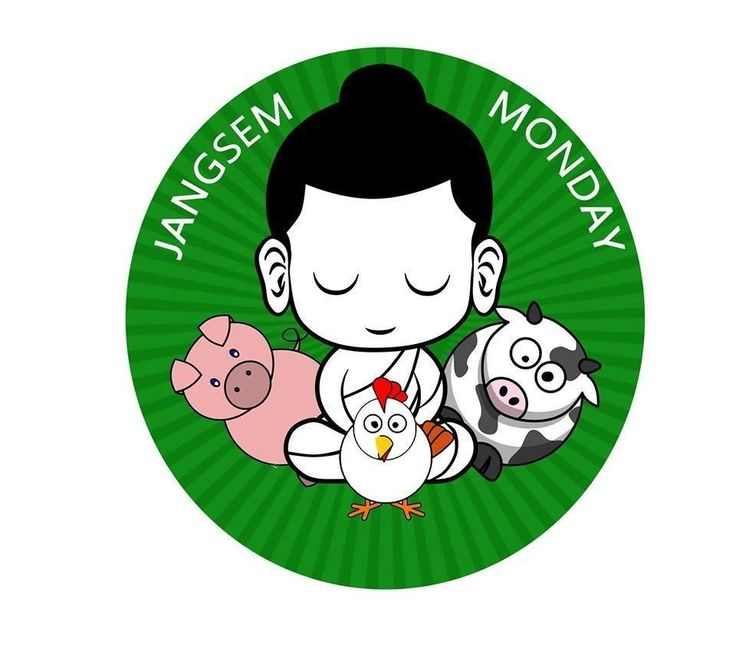 """In Bhutan, Meatless Monday is known as """"Jangsem Monday"""" and promoted to a national audience on the TV show Jangchub Shing!"""