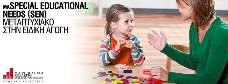 MA Special Educational Needs (SEN) Μεταπτυχιακό στην Ειδική Αγωγή  Νέο τμήμα Φεβρουαρίου 2014  Οι εγγραφές ξεκίνησαν!  http://www.amc.edu.gr/study-programs/postgraduate-programs/ma-school-of-human-sciences/ma-special-educational-needs.html