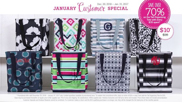 Thirty-One Gifts January 2017 Customer Special: Tall Organizing Tote (US)