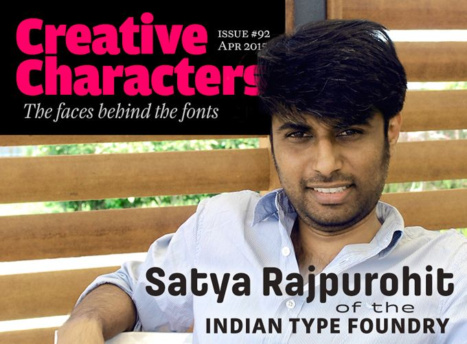 But never before have we been to India. We are there now, in its westernmost state Gujarat, where Satya Rajpurohit runs the Indian Type Foundry (ITF) in Ahmedabad.