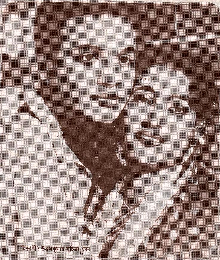Two Legends and Their Lives: Uttam Kumar Suchitra Sen