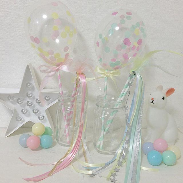 お返事前にすみません💦 #誕生日準備 🎵してます。 喜んでもらえるかなぁ。。。 #バルーン#balloon#コンフェッティ#リボンワンズ#星#star#pick#パステル#パステルカラー#lovely#ラブリー#ファンシー#fancy#sweet#confetti#バルーンステッキ#ペーパーストロー