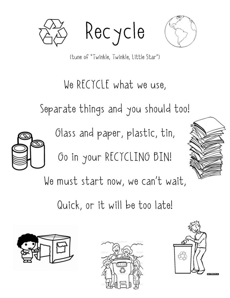 Recycle Poem Super cute for preschool and teaching students about Earth Day! I just added a nice font and clip art. Enjoy!!