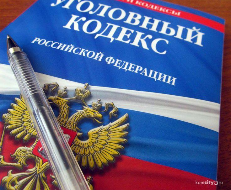 В пяти районах Башкортостана назначены новые прокуроры