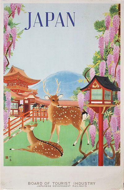 Vintage poster:      Japan  by Shoen Kamimura?