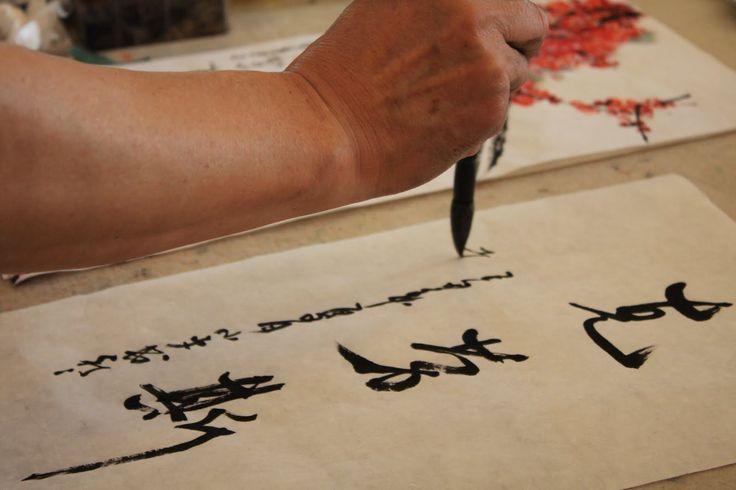 O taoismo é uma religião difícil de definir, por várias razões. Primeiro, o seu fundador é uma figura sobre a qual pouco ou quase nada é conhecido em termos históricos. De seu nome Lao Tzu e supostamente nascido no século VI a.C., é o presumível autor de 2 textos, o Tao Te Ching e o …