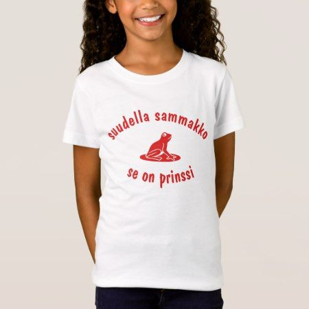 Suudella sammakko se on prinssi T-Shirt - tap, personalize, buy right now!