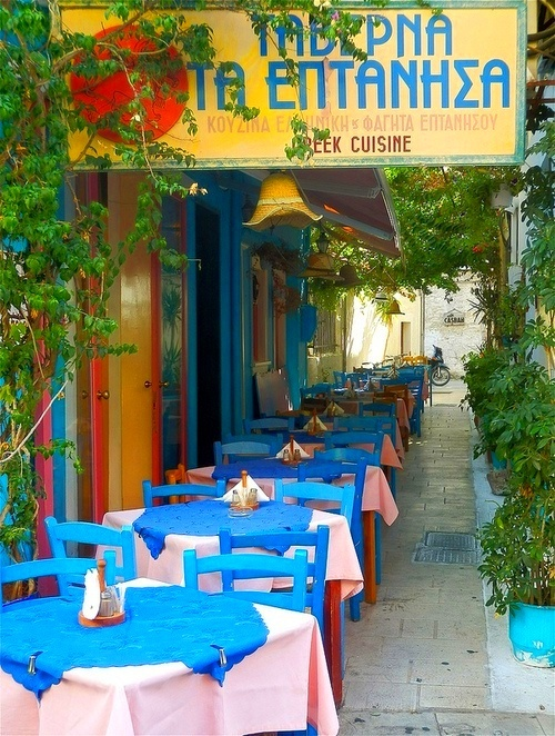 Lefkada, Greece not great food and really loud in the marina