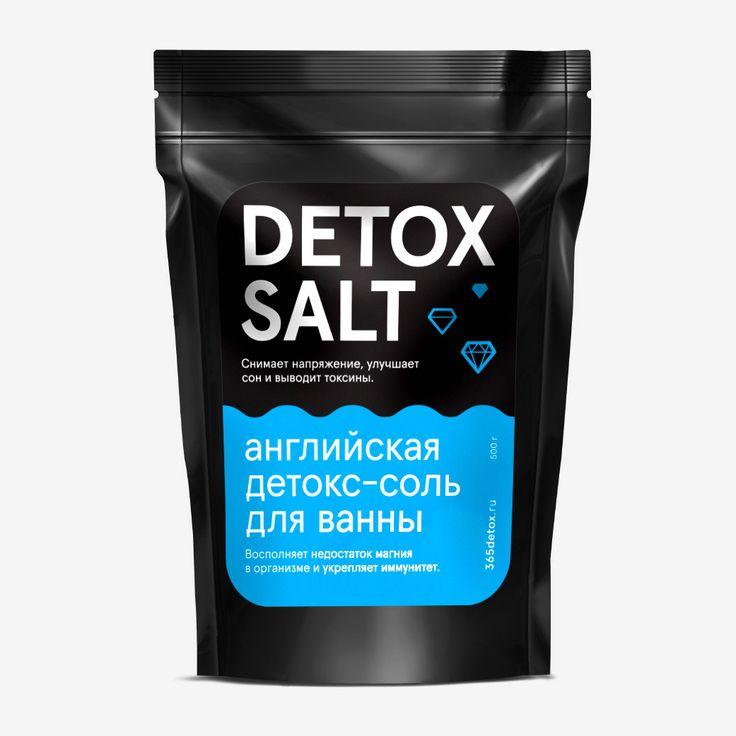 Английская детокс-соль для ванны