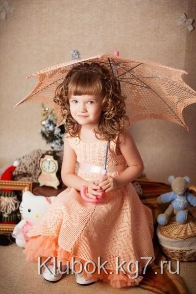 Платье ,,Нежность   Клубок