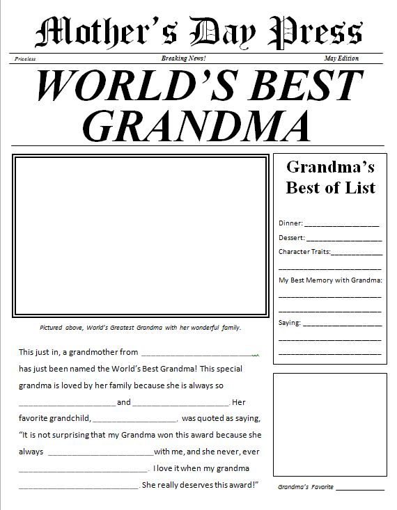 mother 39 s day newspaper for grandma free printable for the classroom grandmas mothers day. Black Bedroom Furniture Sets. Home Design Ideas