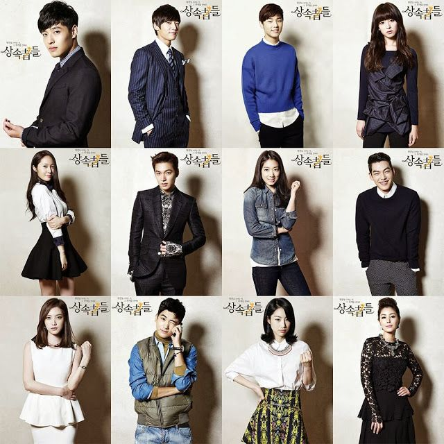 The Heirs (Kdrama).