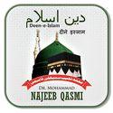 Issues of Iddat (Waiting Period) - Dr. Mohammad Najeeb Qasmi (English/Urdu)