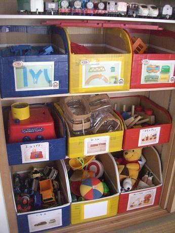 クローゼットのための手作りのおもちゃ箱にぴったりのサイズ – 私の家*私のP …
