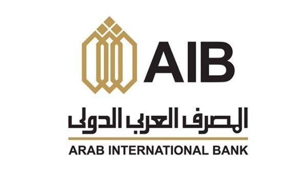 فروع وعناوين المصرف العربي الدولي Aib Home Decor Decals International Bank Gaming Logos