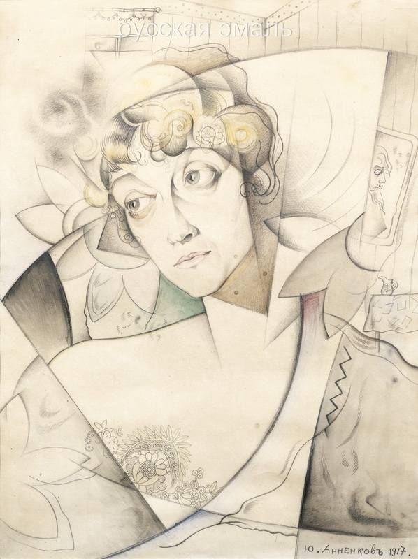 ЮРИЙ ПАВЛОВИЧ АННЕНКОВ-Портрет актрисы Авдеевой-Плятт А.Н.-1917 год