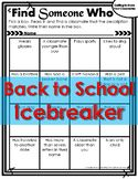 Back to School Icebreaker Find Someone Who or End of School