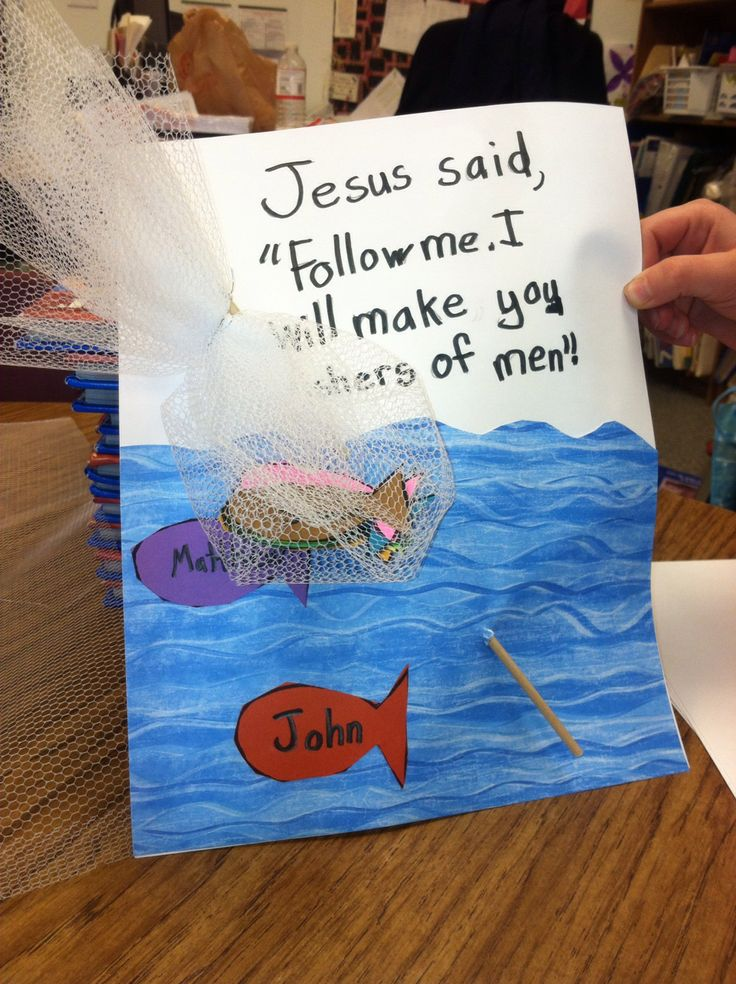 Fishers of men craft completed by 1st graders.